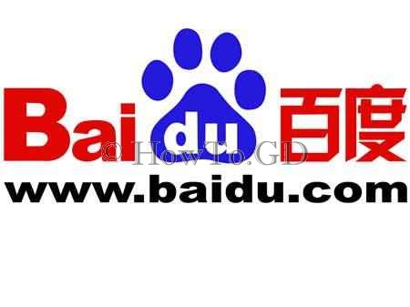 How to submit new website to Baidu